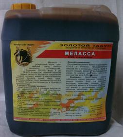 Меласса свекловичная кормовая